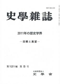 pic_cover2012-5.jpg